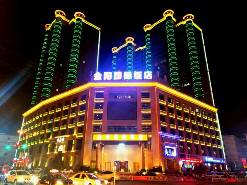 Hotelansicht, Jinyang International Hotel, Zhangye, China Reise