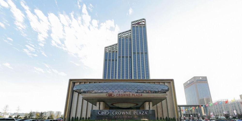 Das Crowne Plaza Lanzhou, China Reise