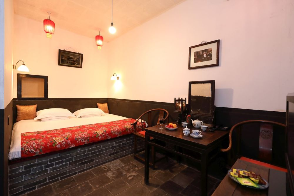 Zimmerbeispiel, Yide Hotel, Pingyao, China Reise